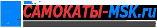 """Интернет-магазин детских и взрослых самокатов в Москве """"Самокаты-Мск.ру"""""""