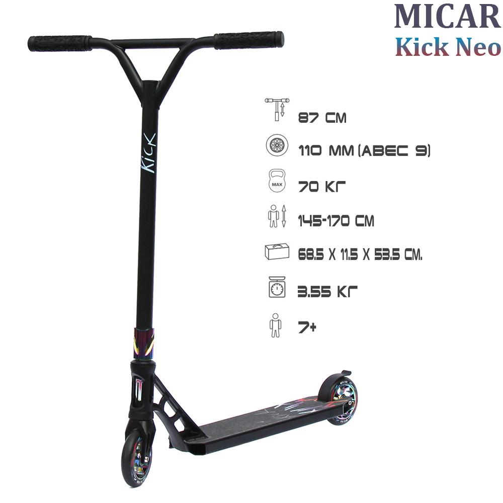 Трюковый самокат Micar Kick Neo Chrome
